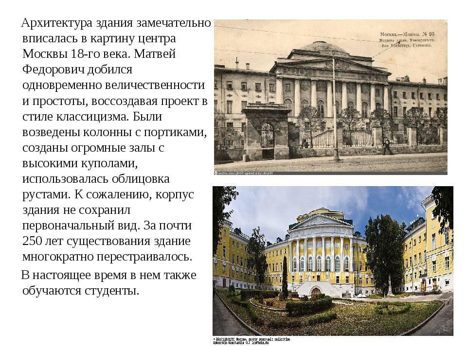 Михаил козаков - биография, личная жизнь, смерть, фото, фильмография и последние новости - 24сми