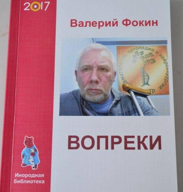 Фокина ольга александровна: биография, стихи