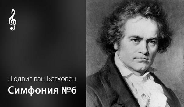 Последние годы жизни бетховена. смерть композитора