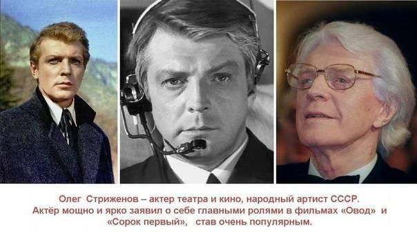 Глеб стриженов - биография, информация, личная жизнь, фото