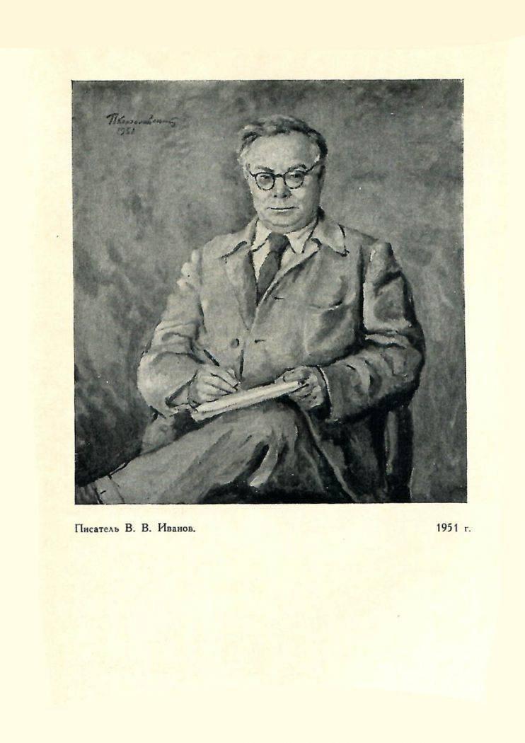 Кончаловский, пётр петрович