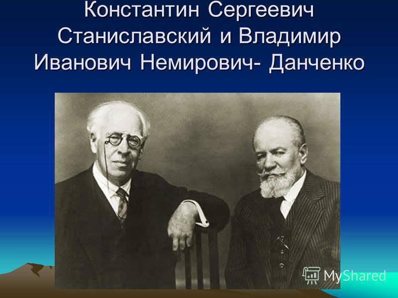 Станиславский константин сергеевич - биография, новости, фото, дата рождения, пресс-досье. персоналии глобалмск.ру.