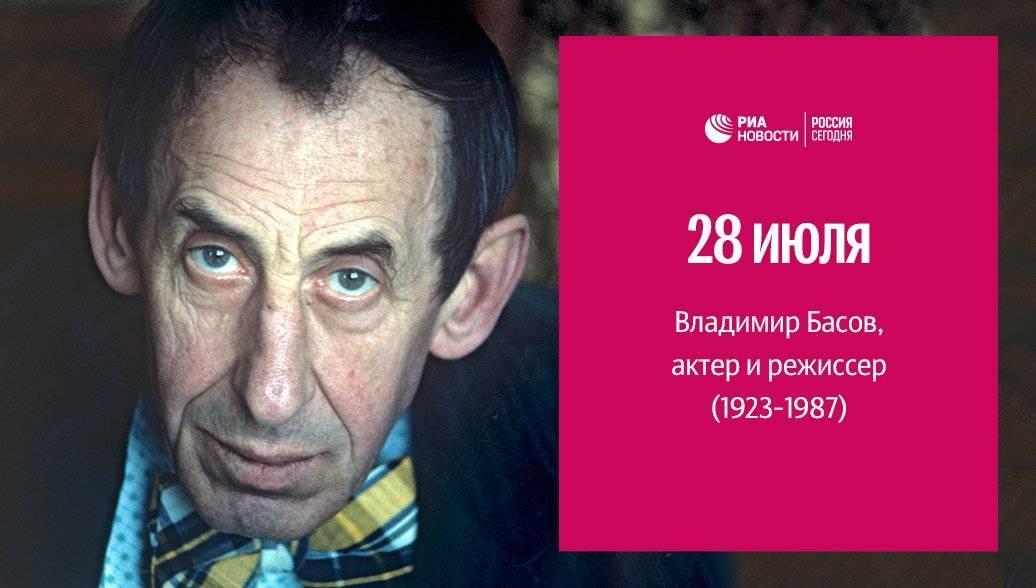 Владимир басов - фото, биография, личная жизнь, причина смерти, фильмы - 24сми