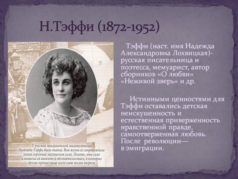 Лохвицкий, николай александрович — википедия