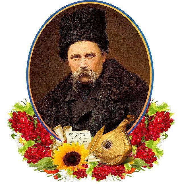 День рождения тараса шевченко 2020 - мероприятия ко дню рождения шевченко биография поэта