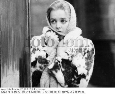 Актриса вавилова наталья: биография, личная жизнь, фильмография, интересные факты :: syl.ru