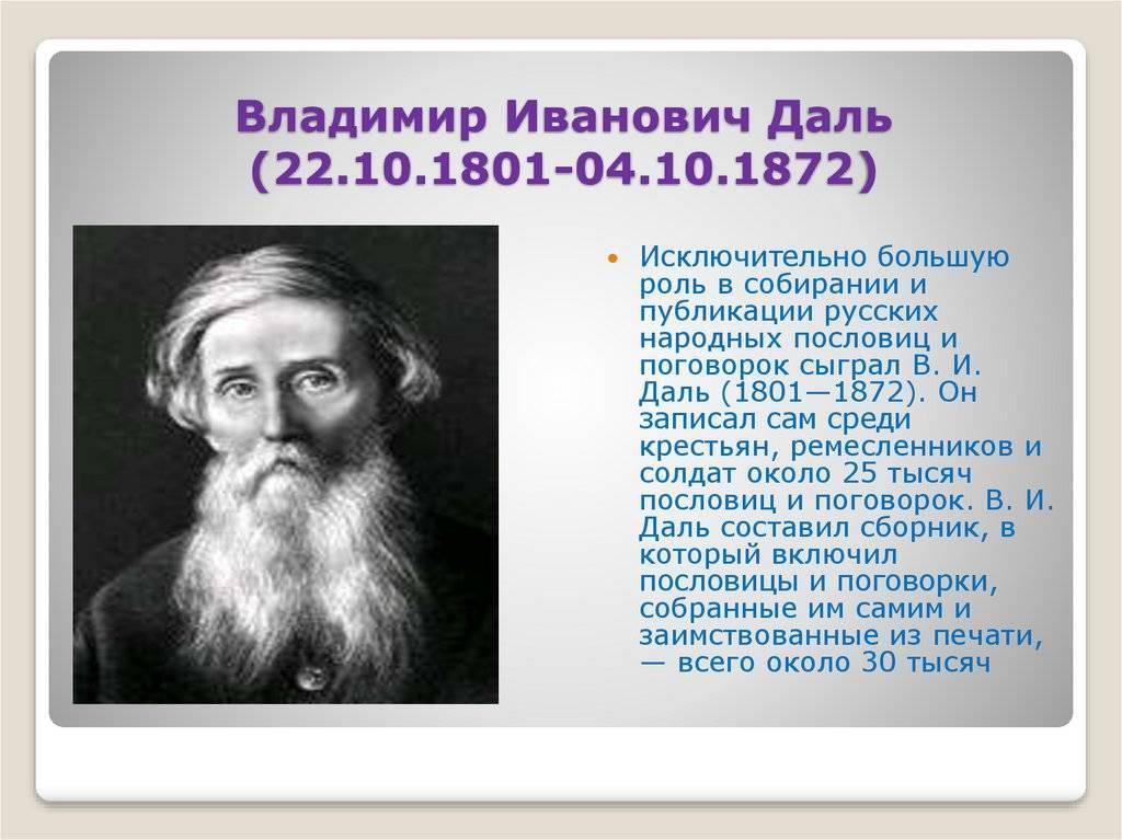 Олег даль: биография, личная жизнь, жена и дети, причина смерти