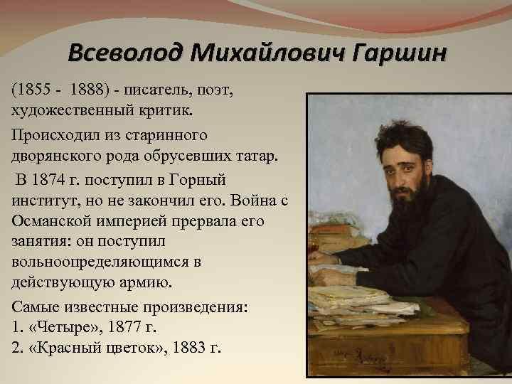 Великий князь сергей михайлович романов: краткая биография