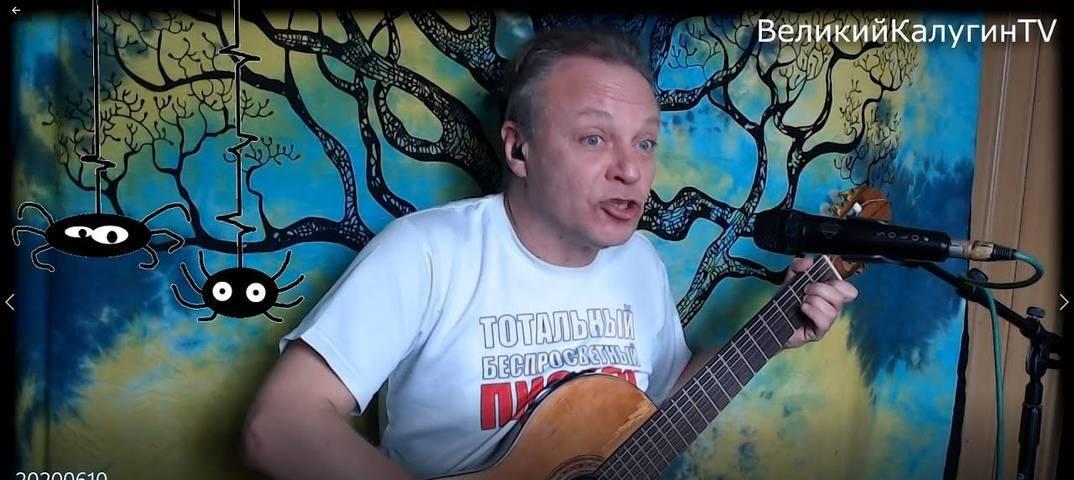 Сергей каузов - биография, информация, личная жизнь