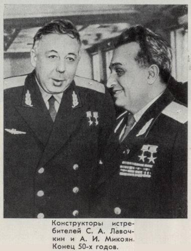 Артем микоян (авиаконструктор): биография, фото