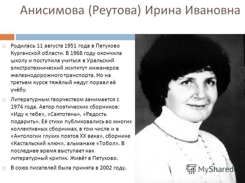 Анисимов, александр александрович (актёр) википедия