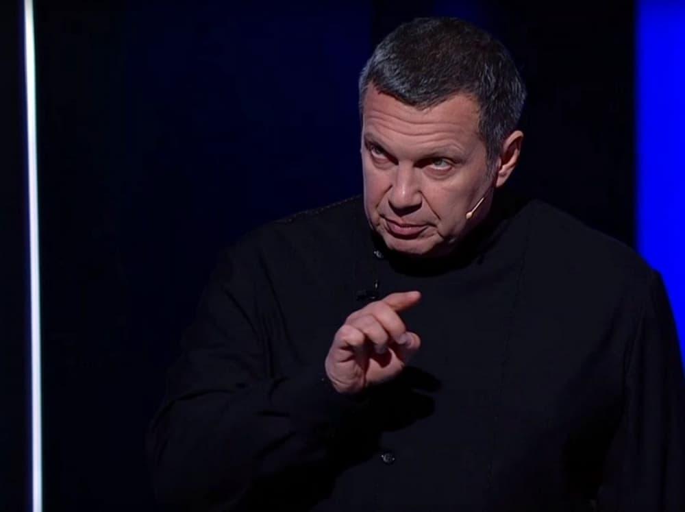 Соловьев владимир сергеевич
