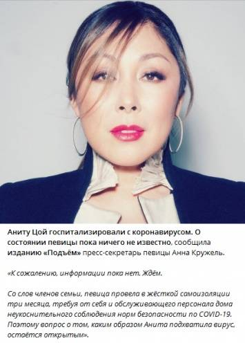 Цойанитасергеевна