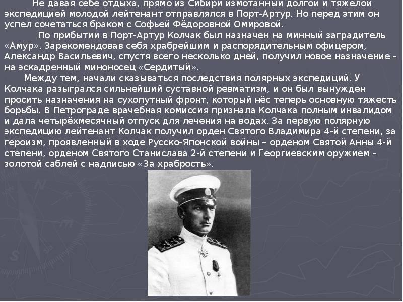 Знакомьтесь, колчак. молдавские предки адмирала | общество | аиф омск