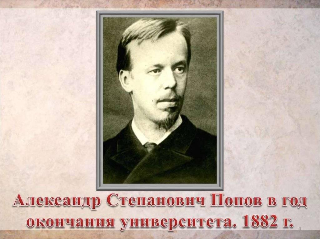 Попов александр - биография, новости, фото, дата рождения, пресс-досье. персоналии глобалмск.ру.