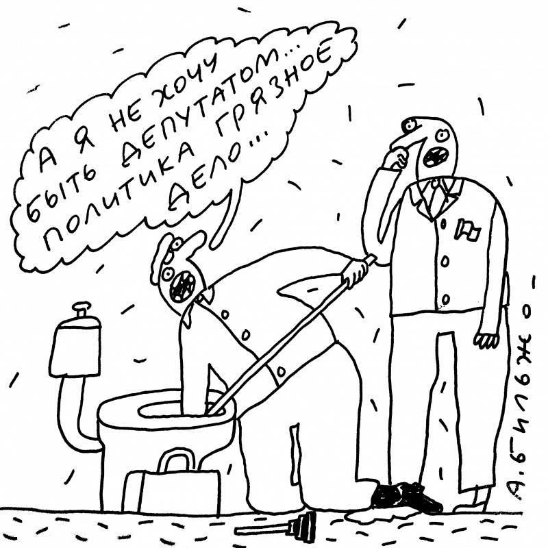 Бильжо, андрей георгиевич