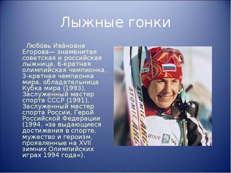 20 самых известных и успешных спортсменов из казахстана, кыргызстана и узбекистана
