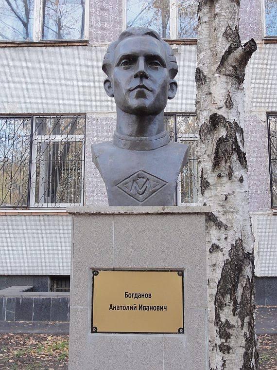 Геннадий богданов: биография, личная жизнь, семья, дети, фото