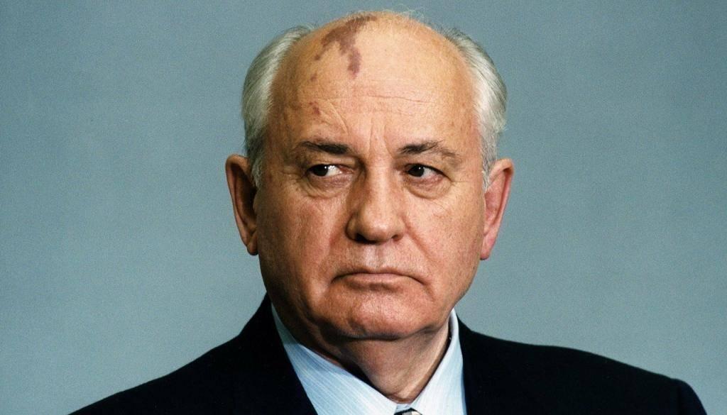 Биография Михаила Горбачева