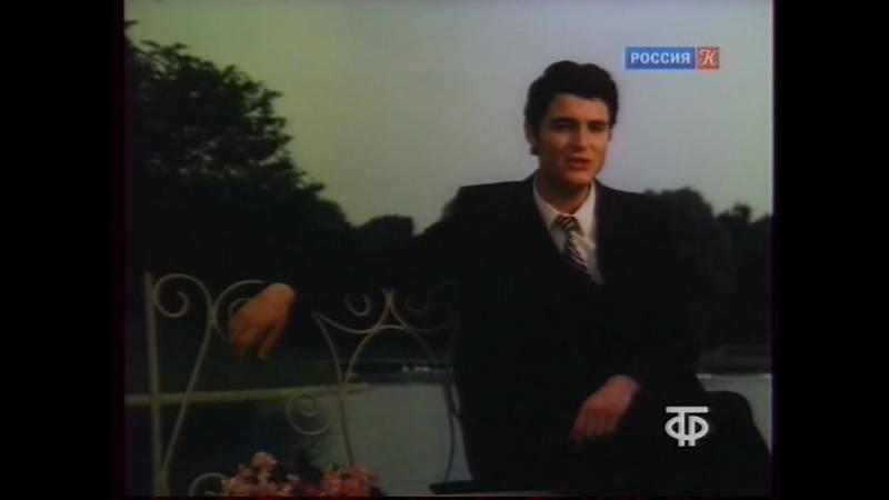 Леонидов, иван ильич википедия