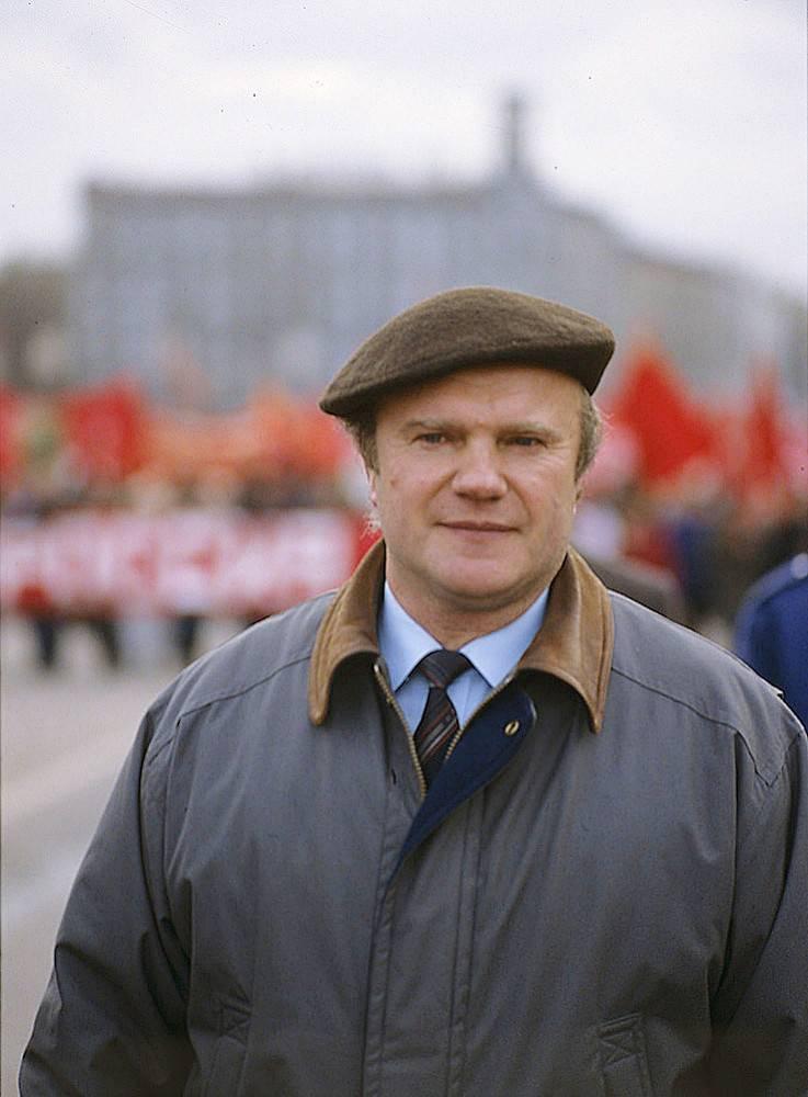 Геннадий зюганов: биография, фото и интересные факты