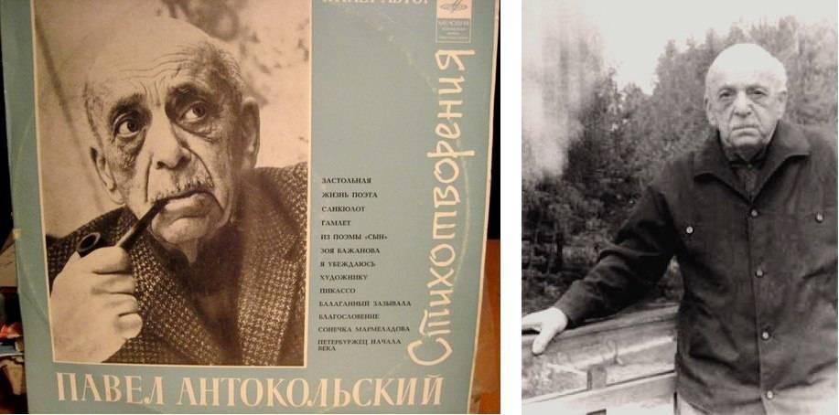 Павел антокольский в кругу семьи. писательские дачи. рисунки по памяти