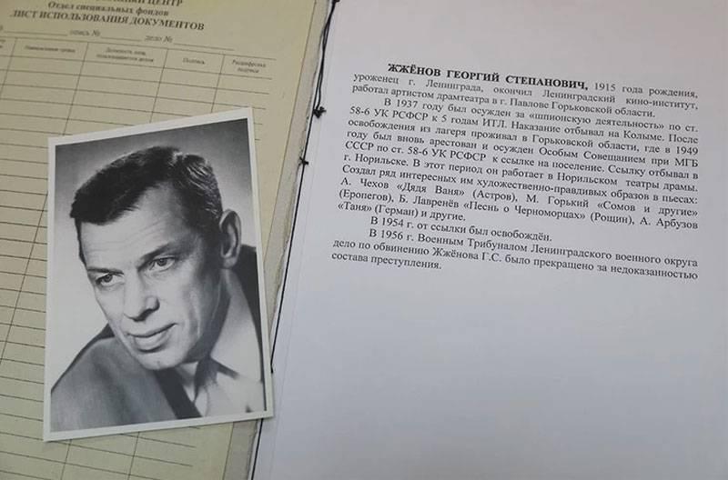Георгий жженов - биография, информация, личная жизнь
