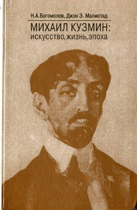 Владимир кузьмин – биография, фото, личная жизнь, жена, дети, болезнь, трагедия, слушать песни онлайн 2021