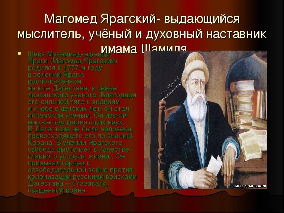 Саид-мухаммад джумаев: что известно о «берсерке с пушкинской», дравшемся с омоном