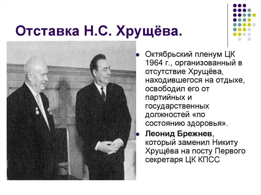 Сын никиты сергеевича хрущёва покончил жизнь самоубийством