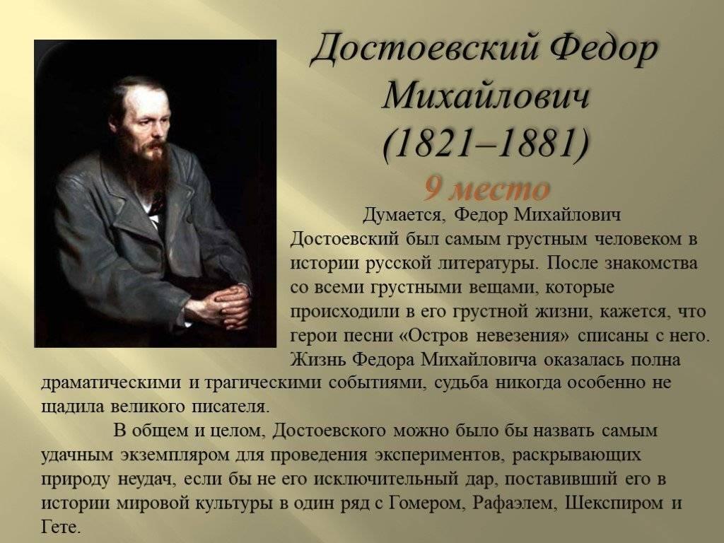 Фотографии и портреты достоевского ф.м. - фотогалерея