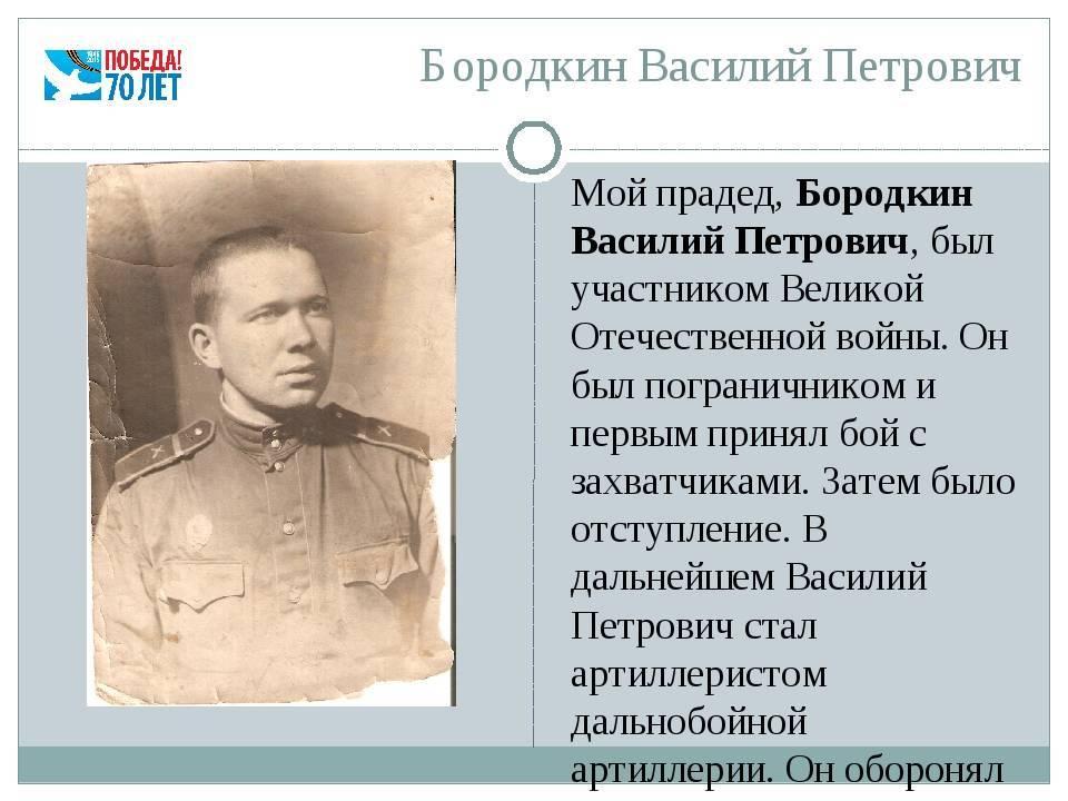 Ермаков василий петрович — краткие биографии