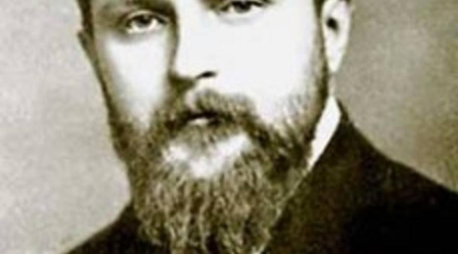 Рябушинский, павел павлович - вики