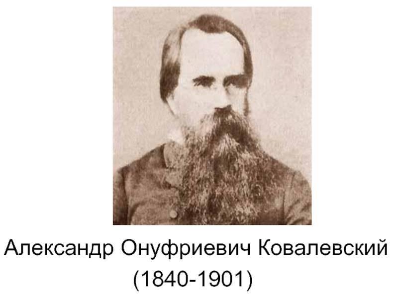 Егор петрович ковалевский *
