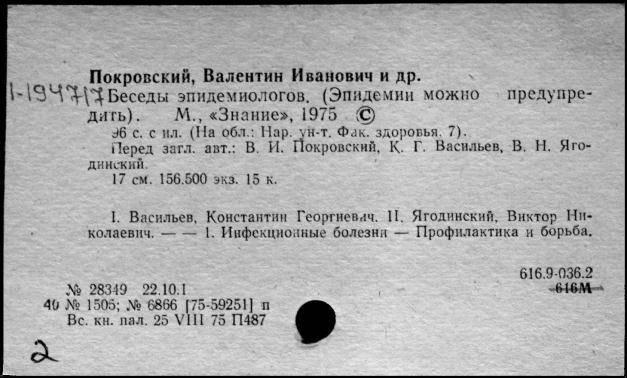 Максим покровский – биография, фото, личная жизнь, новости, песни 2018 | биографии