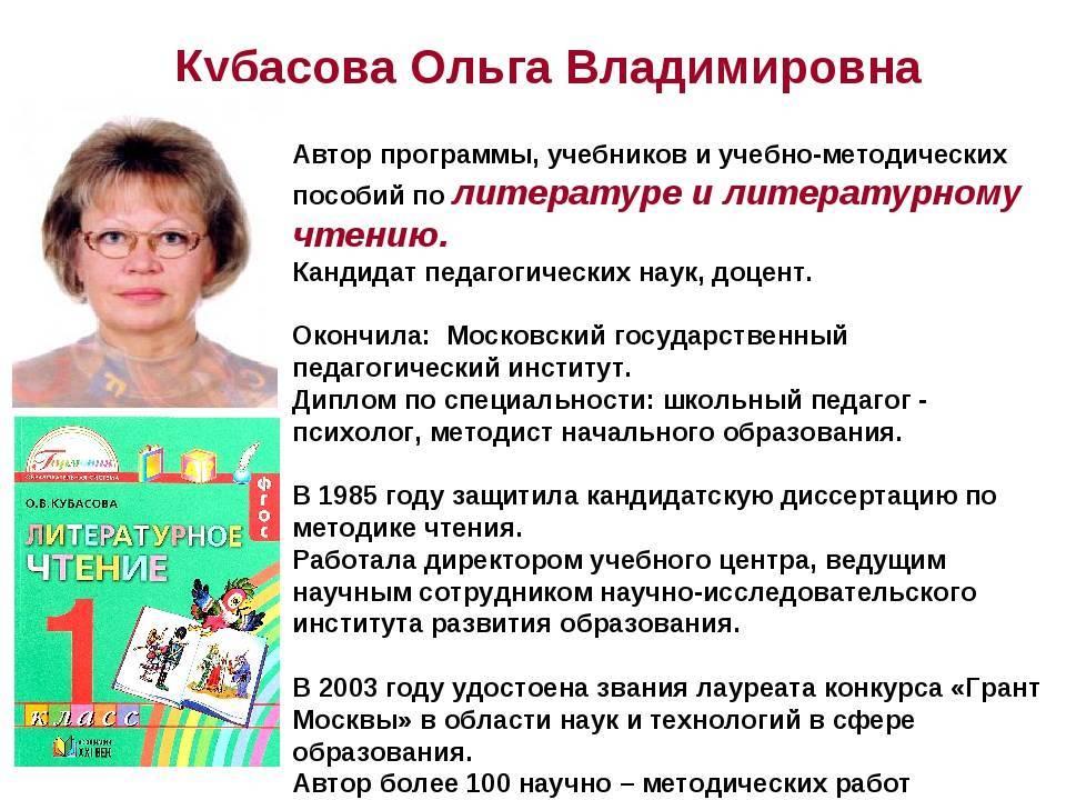 Валерий николаевич кубасов - 40-й космонавт мира