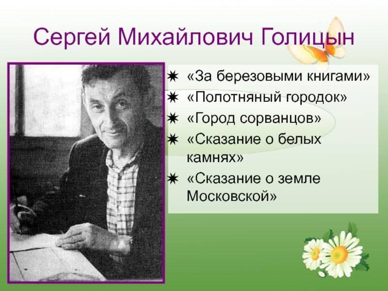 Смирновсергеймихайлович