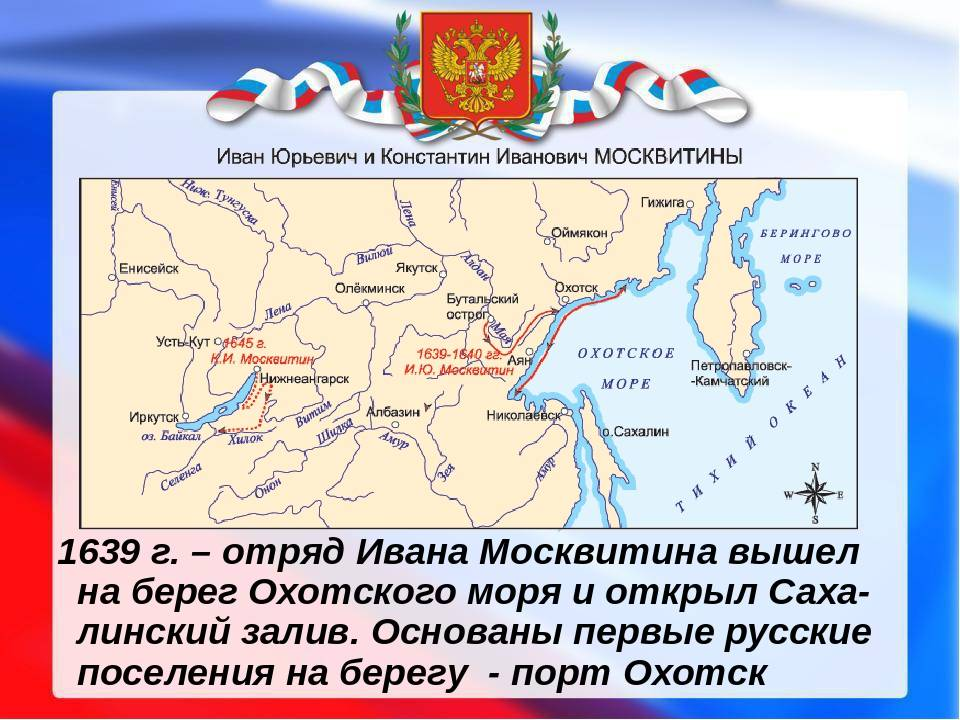 Биография Ивана Москвитина