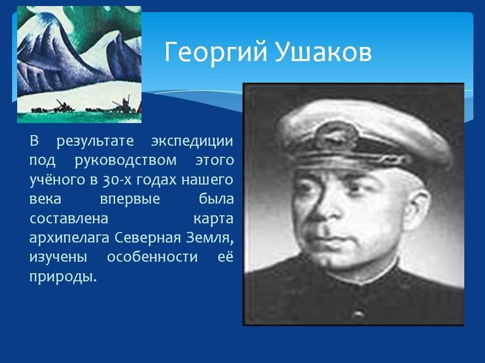 Фёдор фёдорович ушаков, адмирал: биография :: syl.ru