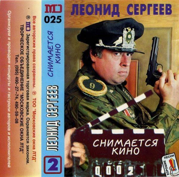 Сергеев сергей валерьевич