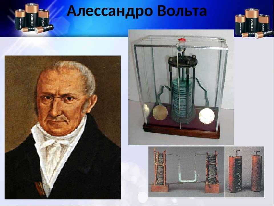 Алессандро вольта: краткая биография физика, химика и физиолога