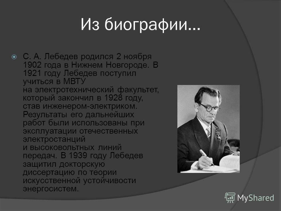 Александр лебедев — биография, личная жизнь, фото, новости, предприниматель, бизнес, олигарх, елена перминова 2021 - 24сми