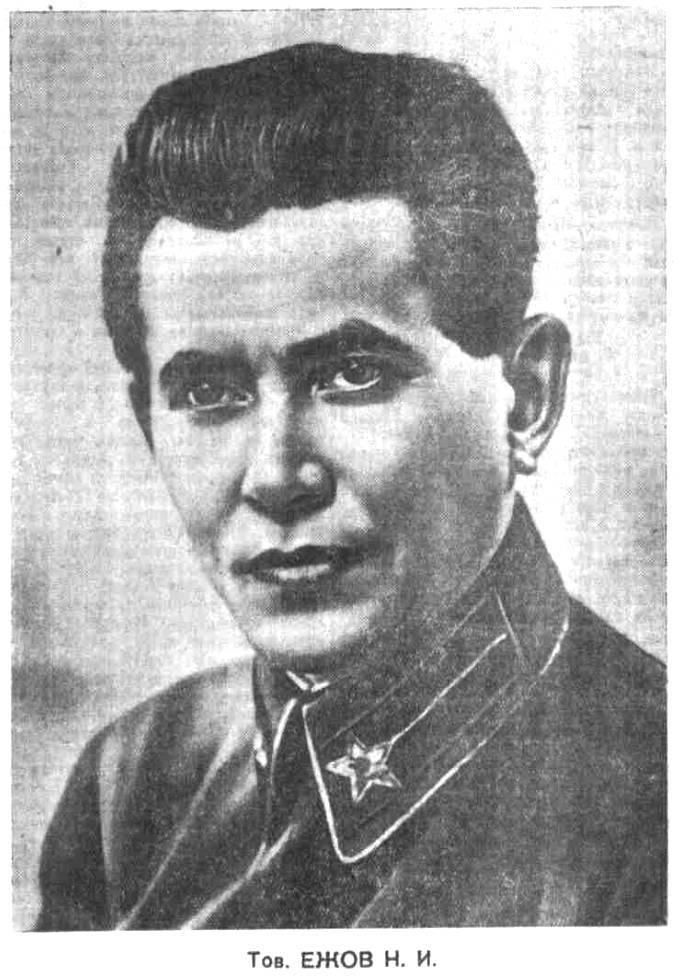 Ежов николай: биография и фото