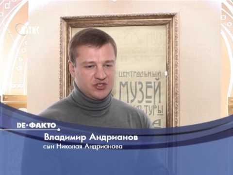 Андрианов, николай ефимович — википедия. что такое андрианов, николай ефимович