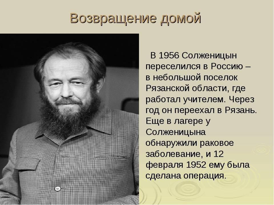 Наталья солженицына: биография, личная жизнь, фото и видео