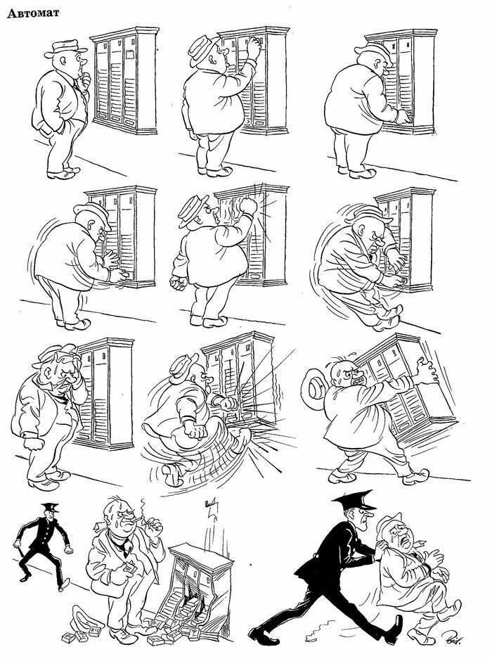 Херлуф бидструп — биография херлуфа бидструпа, кто он такой подробно, самые известные работы художника, периоды и особенности творчества живописца. вклад херлуфа бидструпа в развитие карикатуры в изобразительном искусстве
