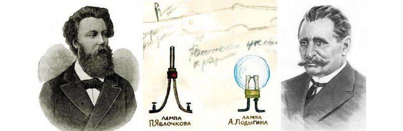 Лодыгин александр николаевич: биография, вклад в науку, изобретения