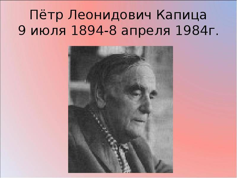 Сергей капица – биография, фото, личная жизнь, цитаты, книги, смерть - 24сми