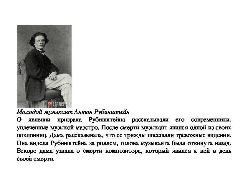 Оперные страсти с антоном гопко. что русскому плохо, то немцу – романтизм