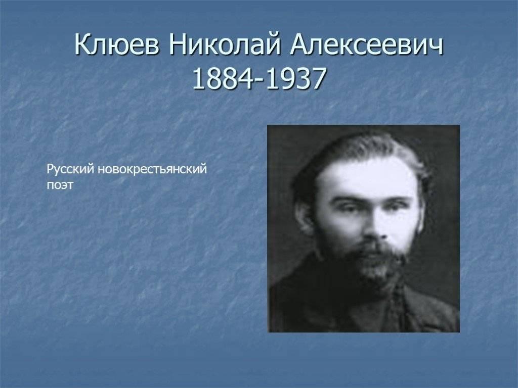 Евгений клюев — фото, биография, личная жизнь, новости, книги 2021 - 24сми